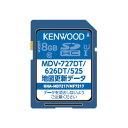 KNA-MD7217 ケンウッド 地図更新SDカード(727DT/626DT/525用) KENWOOD [KNAMD7217]【返品種別A】