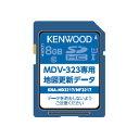KNA-MD3217 ケンウッド 地図更新SDカード(323用) KENWOOD [KNAMD3217]【返品種別A】