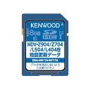 KNA-MD17A ケンウッド 地図更新SDカード (Z904/Z704/L504/L404他用) KENWOOD [KNAMD17A]【返品種別A】