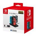 【Nintendo Switch】Joy-Con充電スタンド for Nintendo Switch ホリ [NSW-003 NSWジョイコンジュウデンスタンド]【返品種別B】