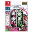 【Nintendo Switch】Joy-Con HARD COVER COLLECTION for Nintendo Switch(splatoon2)Type-B 【税込】 キーズファクトリー [CJH-001-2]【返品種別B】【RCP】