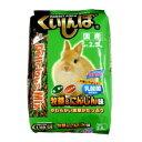くいしんぼ ラビットフード デリシャスミックス 牧草&にんじん味 2.5kg ペットプロ クイシンボラビツトフ-ド2.5KG