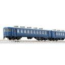 [鉄道模型]トミックス TOMIX (Nゲージ) 92303 国鉄 12 1000系客車セット(4両