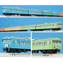 [鉄道模型]トミックス TOMIX (Nゲージ) 98974 103系通勤電車(山手線おもしろ電車)