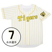 12JRMT3987M-45 ミズノ 阪神タイガース公認 プリントカラージャージ 糸井選手 背番号:7(イエロー・Mサイズ) HANSHIN Tigers Replica Print Color Jerseyの画像