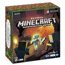 PlayStation Vita Minecraft Special Edition Bund...