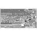 1/700 海上自衛隊護衛艦 いずも型用(エッチングパーツ2枚+ホイップアンテナ10本セット)【GB7014】 ピットロード