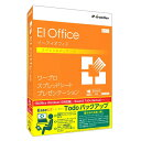 EI Office スペシャルパック Windows 10対応版 イーフロンティア ※パッケージ版