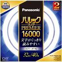 FCL3240EDWJ2K パナソニック 32形 40形丸型蛍光灯 クール色(文字くっきり光) Panasonic パルックプレミア16000