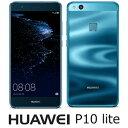 WAS-LX2J-BL HUAWEI HUAWEI P10 lite (サファイアブルー) 5.2インチ SIMフリースマートフォン [WASLX2JBLP10...