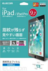 TB-A179FLFA エレコム iPad 2017(9.7インチ)/iPad Pro(9.7インチ)/Air2/Air用 保護フィルム(エアーレス防指紋/反射防止)  [TBA179FLFA]【返品種別A】