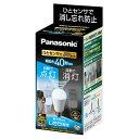 LDA5DGKUNS【税込】 パナソニック LED電球 一般電球形 485lm(昼光色相当) Panasonic ひとセンサタイプ [LDA5DGKUNS]【返品種別A】【RCP】