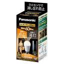 LDA8LGKUNS パナソニック LED電球 一般電球形 810lm(電球色相当) Panasonic ひとセンサタイプ [LDA8LGKUNS]【返品種別A】