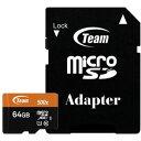 TFXC064UHS01TG Team microSDXCメモリカード 64GB Class10 UHS-I