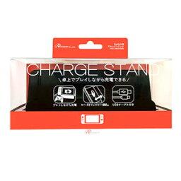 【Nintendo Switch】Switch用チャージスタンド(ブラック) 【税込】 アンサー [ANS-SW035BK NSWチャージスタンド]【返品種別B】【RCP】