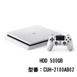 PlayStation 4 グレイシャー・ホワイト 500GB【お一人様一台限り】 【税込】 ソニー・インタラクティブエンタテインメント [CUH-2100AB02 PS4ホワイト500GB]【返品種別B】【送料無料】【RCP】