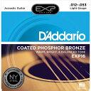 EXP16 ダダリオ アコースティックギター弦(Light .012-.053) D'Addario Coated Pho