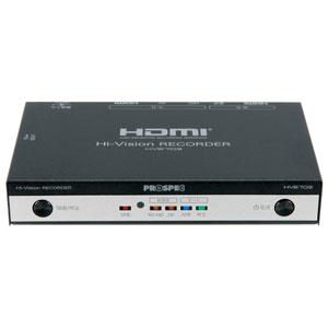 HVE703 プロスペック ハイビジョンレコーダー PROSPEC [HVE703]【返品種別A】