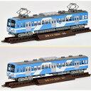 [鉄道模型]トミーテック (N) 鉄道コレクション 流鉄5000形流馬(5001編成) 2両セット