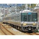 [鉄道模型]トミックス TOMIX (HO) HO-9029 JR223-2000