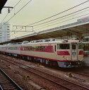 [鉄道模型]トミックス TOMIX (Nゲージ) 98269 国鉄 キ