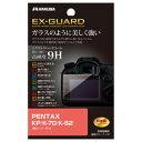 EXGF-PKP ハクバ PENTAX「KP / K-70 / K-S2」用 EX-GUARD 液晶保護フィルム EXGFPKP 【返品種別A】