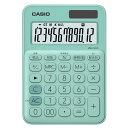 MW-C20C-GN カシオ 電卓 12桁 (ミントグリーン) CASIO カラフル電卓 ミニジャストタイプ