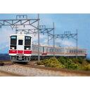 [鉄道模型]グリーンマックス GREENMAX (Nゲージ) 30672 東武6050系 更新車 新ロゴマーク付き 基本4両編成セット(動力付き) [GM 30672 トウブ6050ケイ シンロゴマーク キホン]【返品種別B】
