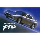 1/24 インチアップシリーズ No.49 三菱 FTO GPX'94/GS【ID-49】 フジミ [F ID-49 ミツビシ FTO GPX]【返品種別B】
