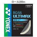 YONEX BG66UM-2 430 ヨネックス バドミントン ストリング BG66アルティマックス 200mロール(メタリックホワイト・0.65mm) YONEX BG66 ULTIMAX
