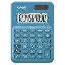 MW-C8C-BU カシオ 電卓 10桁 (レイクブルー) CASIO カラフル電卓 ミニミニジャストタイプ