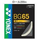YONEX BG65-2 011 ヨネックス バドミントン ストリング ミクロン65 200mロール(ホワイト・0.70mm) YONEX MICRON 65