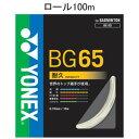YONEX BG65-1 011 ヨネックス バドミントン ストリング ミクロン65 100mロール(ホワイト・0.70mm) YONEX MICRON 65