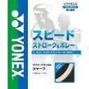 YONEX CSG550SP 026 ヨネックス ソフトテニス ストリング(単張)(ピンク) サイバーナチュラル シャープ