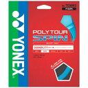 YONEX PTGSPN 060 ヨネックス テニス ストリング(単張)(コバルトブルー) ポリツアースピン [YONEXPTGSPN060]【返品種別A】
