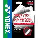 YONEX CSG550SL 011 ヨネックス ソフトテニス ストリング(単張)(ホワイト) YONEX CYBER NATURAL SLASHサイバーナチュラル スラッシュ