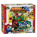 スーパーマリオ 大冒険ゲームDX クッパ城と7つの罠! エポック社