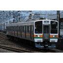 【送料無料】[鉄道模型]グリーンマックス GREENMAX (Nゲージ) 30686 JR211系5