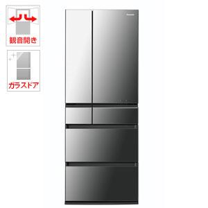 (標準設置料込)NR-F553HPX-X パナソニック 550L 6ドア冷蔵庫(オ二キスミラー) Panasonic エコナビ