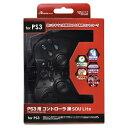 【PS3】PS3用コントローラ 操 Lite (ブラック) アンサー ANS-P064BK PS3コントローラソウライト ブラック