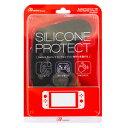 【Nintendo Switch】Switch Proコントローラ用シリコンプロテクト(ブラック) アンサー ANS-SW029BK NSWコントローラシリコンプロテクト ブラック