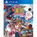 【PS4】ゲーム天国 CruisinMix(通常版) 角川ゲームス [PLJM-16050 PS4ゲームテンゴク ツウジョウ]【返品種別B】
