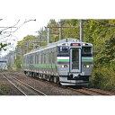 [鉄道模型]トミックス TOMIX (Nゲージ) 92301 JR733-3000系近郊電車 (エア