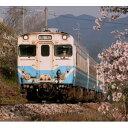 [鉄道模型]トミックス TOMIX (Nゲージ) 98980 JRキハ58系急行ディーゼルカー (土