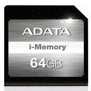ASDX64GAUI3CL10-C ADATA MacBook Air 13専用 SDカード i-Memory 64GB [ASDX64GAUI3CL10C]【返品種別A】