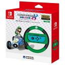 【Switch】マリオカート8 デラックス Joy-Conハンドル for Nintendo Switch(ルイージ) ホリ NSW-055 ハンドル ルイージ