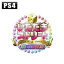 【送料無料】【封入特典付】【PS4】いただきストリート ドラゴンクエスト&ファイナルファンタジー 3