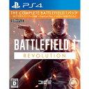 【PS4】バトルフィールド 1 Revolution Edition エレクトロニック・アーツ [PLJM-16052 PS4BF1レボリューションエディ]【返品種別B】