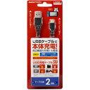 【Nintendo Switch】USB...