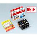 BCI-381 380/5MP キヤノン 純正インクタンク BCI-381 380/5MP(5色マルチパック)+写真用紙(L判)30枚付き BCI3813805MP 【返品種別A】